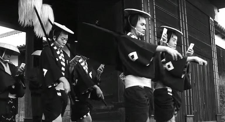 samuraismartphonebanner
