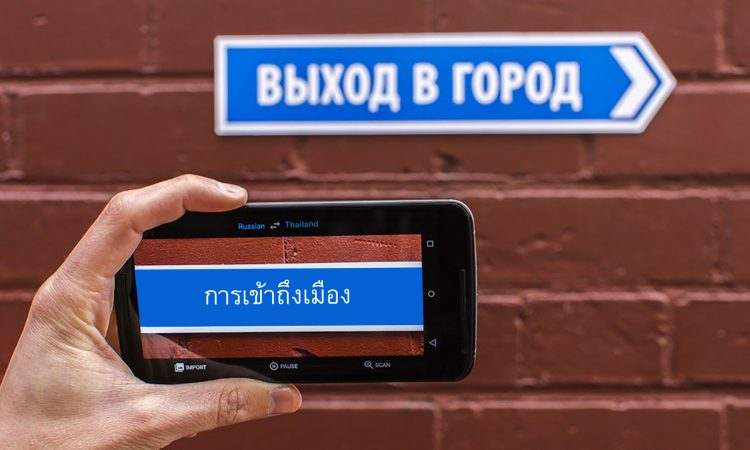 Google Translate เพิ่มการรองรับภาษาไทย ในฟีเจอร์แปลข้อความ