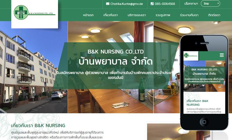 B&K NURSING CO.,LTD.