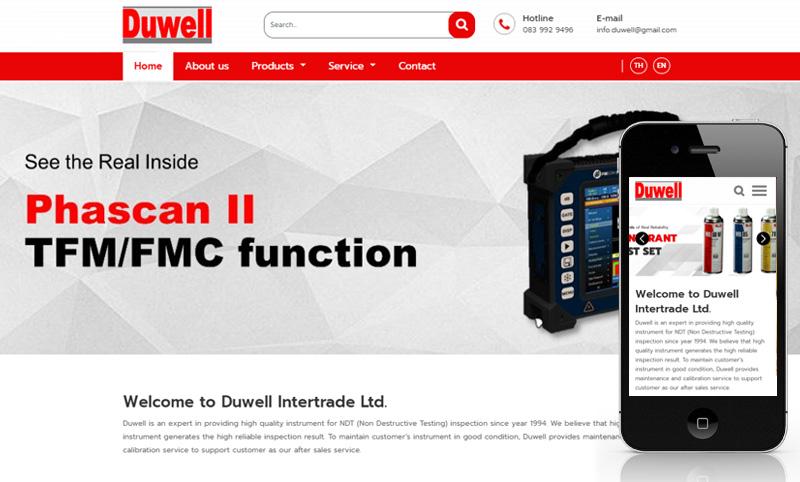 Duwell Intertrade Ltd.