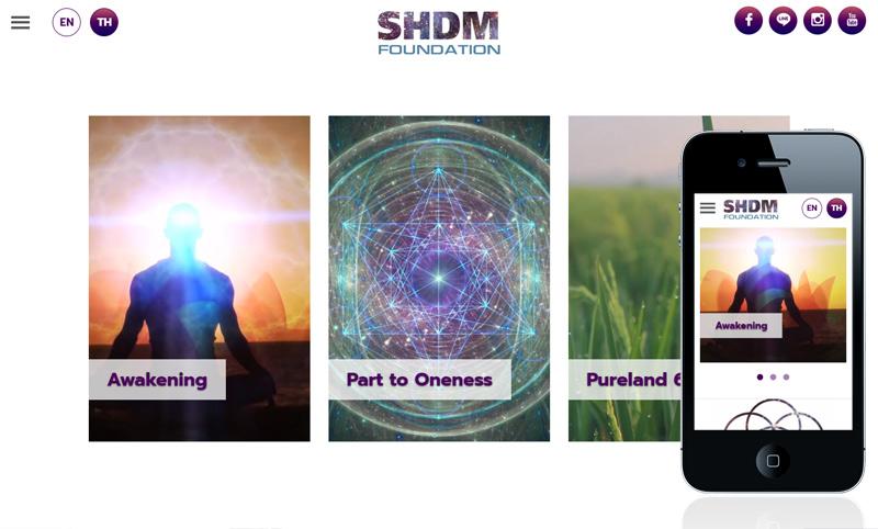SHDM Foundation
